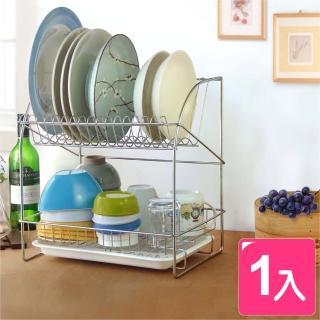 【真心良品】皇家拿鐵不鏽鋼大型雙層碗盤架(1入)