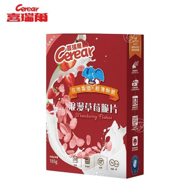 【喜瑞爾】草莓脆片(185g)