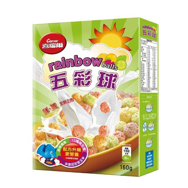 【喜瑞爾】五彩球(160g)