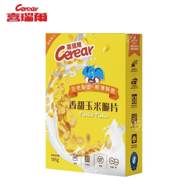 【喜瑞爾】香甜玉米脆片(185g)