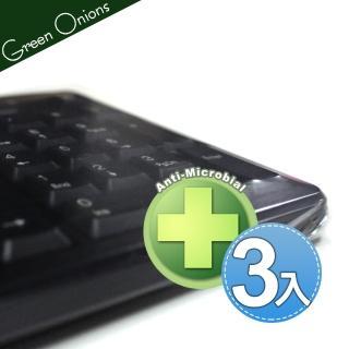 【Green Onions】鍵盤抗菌防塵套/保護膜-一包3片裝