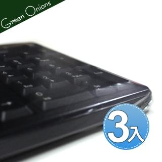 【Green Onions】鍵盤防塵套/保護膜-一包3片裝