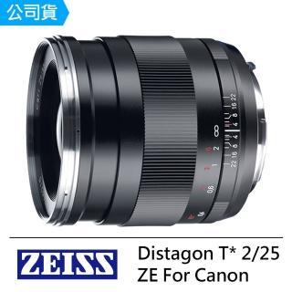 【蔡司 ZEISS】Distagon T* 2/25 ZE For Canon(公司貨)