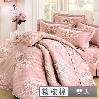 【巴麗維亞】典藏玫瑰(頂級雙人活性精梳棉六件式床罩組台灣精製)
