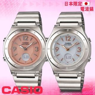 【CASIO 卡西歐 電波錶】電波時計雙顯氣質淑女錶(LWA-M141D)