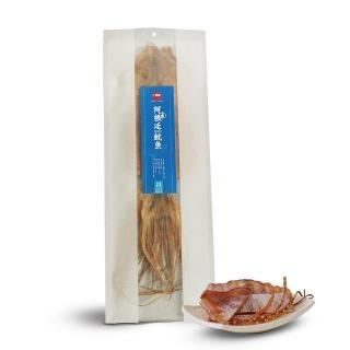 【十翼饌】阿根廷魷魚(200g)