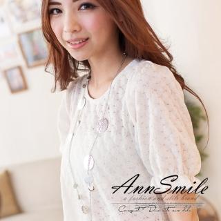 【微笑安安】韓製時尚刻紋大小圓片金屬長項鍊(共3色)