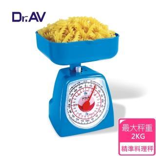 【Dr.AV】廚房烘培 料理秤(KS-26)