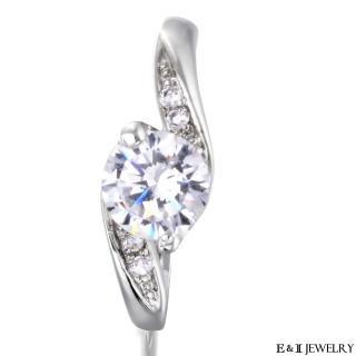 【E&I】完美-完美車工八心八箭美鑽戒指(銀)
