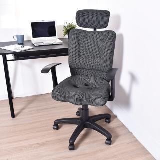 【凱堡】小酷比專利挺脊美臀辦公椅附頭枕
