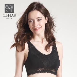 【樂活人生LOHAS】台灣製英國天絲棉(法式誘人透視雙V型無感蕾絲美背無鋼圈內衣 2入組 黑+杏膚)
