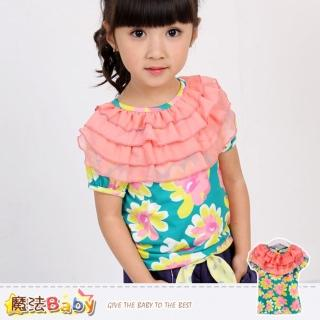 【魔法Baby】女童上衣-韓版女童潮流上衣(k34295)