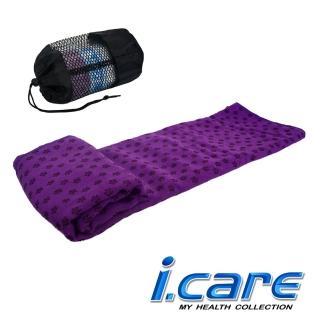 【酷博士】I.CARE艾可兒。瑜珈舖巾/瑜珈用品-附網狀背袋(JBX30831)