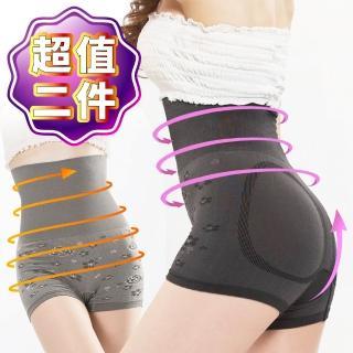 【JS嚴選】小腹剋星特選玫瑰雙層加壓超高腰竹炭四角褲(C200倆件組)