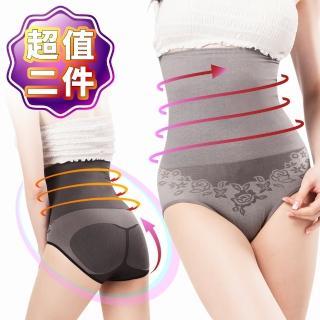 【JS嚴選】台灣製特選竹炭雙層加壓超高腰平腹三角褲(C200二件組)