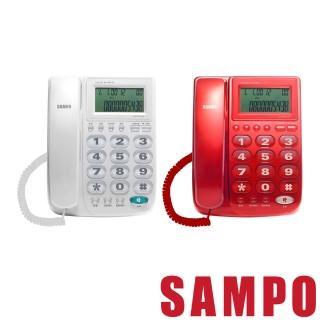 【SAMPO聲寶】來電顯示有線電話(HT-W1310L)