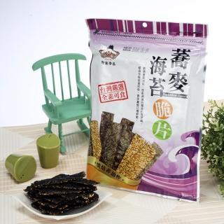 【聖祖貢糖】蕎麥海苔脆片(45g)