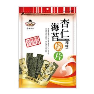 【聖祖貢糖】杏仁海苔脆片-辣味(45g)