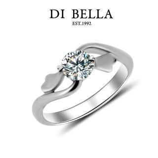 【DI BELLA】專屬女人 頂級完美車工0.30克拉鑽戒