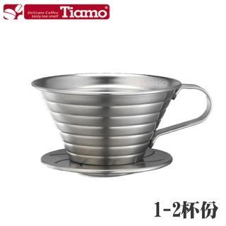 【Tiamo】1021 K01不鏽鋼濾器組(HG5049)  Tiamo
