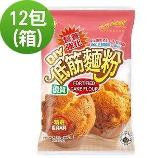 【日正食品】營養強化低筋麵粉(1000g*12入)
