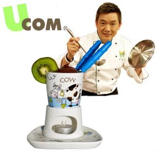 【UCOM】瑞士巧克力小火鍋(杯盤組)