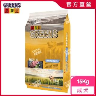 【葛莉思】牛肉大餐(15KG/包)