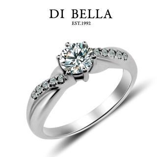 【DI BELLA】DESIRE 0.30克拉奢華完美鑽戒