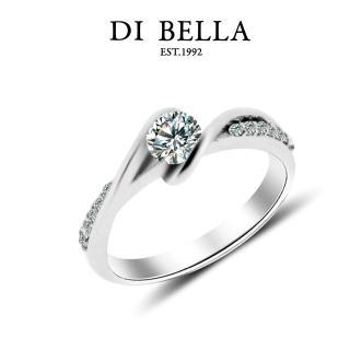 【DI BELLA】ROMANTIC 0.30克拉奢華完美鑽戒