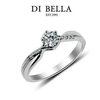 【DI BELLA】希望0.30克拉奢華完美鑽戒