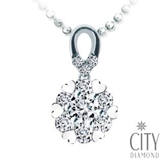 【City Diamond】『幸福焦糖』50分H&A鑽墜