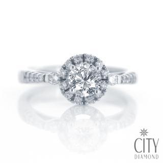 【City Diamond】『繡球花語』30分H&A鑽戒