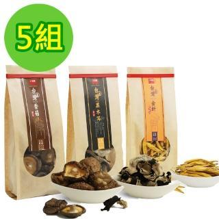 【十翼饌】上等台灣原產乾貨組 x5組(新社香菇110g+金針70g+黑木耳100g)