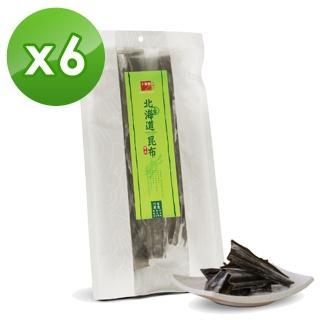 【十翼饌】上等北海道厚岸昆布(170gX6包)