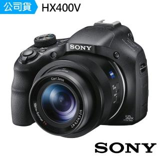 【SONY】DSC-HX400V 數位相機(公司貨)