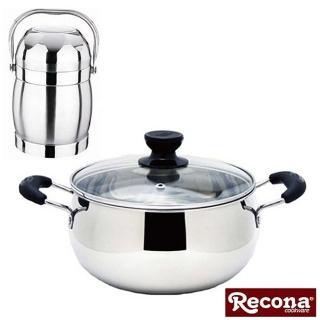 【RECONA】不鏽鋼20cm日式雙耳鍋+