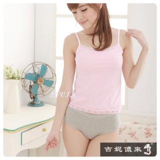 【吉妮儂來】6件組舒適中腰束腹提臀女褲(隨機取色)