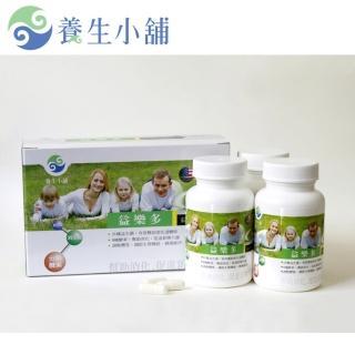 【養生小舖】益樂多 綜合益生菌複方膠囊(630mgx90顆)
