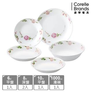 【CORELLE 康寧】田園玫瑰5件式餐盤組(502)