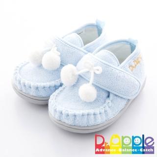 【Dr. Apple 機能童鞋】雪白毛球輕巧小童款(水藍)