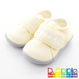 【Dr. Apple 機能童鞋】可愛腳印透氣網布小童款(黃)