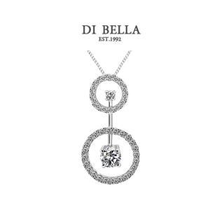 【DI BELLA】Destiny 0.30克拉經典美鑽項鍊