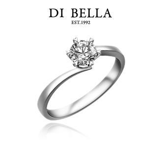 【DI BELLA】擁有GIA-0.50克拉-F-VS2美鑽戒