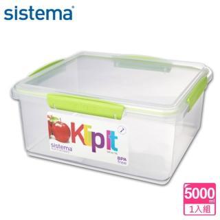 【Sistema】紐西蘭進口大型收納扣式收納保鮮盒5L