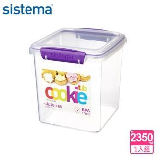 【Sistema】紐西蘭進口特色方桶型零食收納保鮮盒2.35L