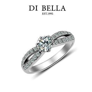 【DI BELLA】摯愛無盡0.30克拉八心八箭頂級完美鑽戒