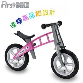 【FirstBIKE】德國高品質設計 寓教於樂-兒童滑步車/學步車(亮麗粉)