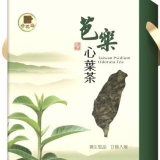 【香芭樂產銷班】芭樂心葉茶(200公克x5盒)