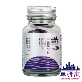 【大藏Okura】專研家 綺麗葡萄籽(500mg*30粒)