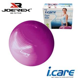 【酷博士】I.CARE艾可兒。健身球/韻律球/彈力球-附打氣筒(JIC019)